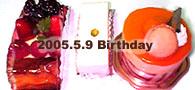 cake2005